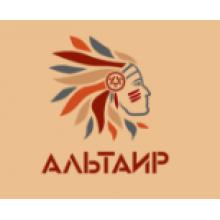 «Альтаир» город Ижевск